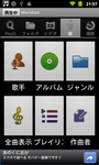 device-2011-12-24-215633.png
