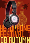 0811_headphone_top_243.jpg