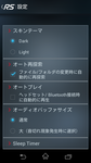 Screenshot_2015-01-29-20-49-59.png