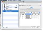 bridge_mac.png