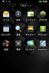 device-2012-03-31-015759.png