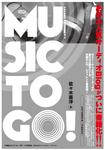 musictogo_book.jpg